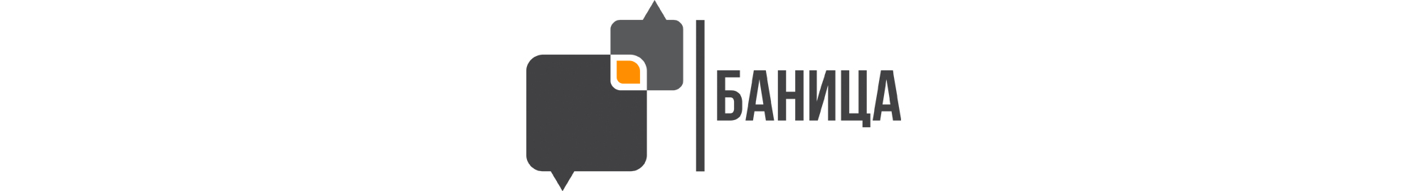 Banitza   Баница   Новини, Общество, Политика и Диалог.